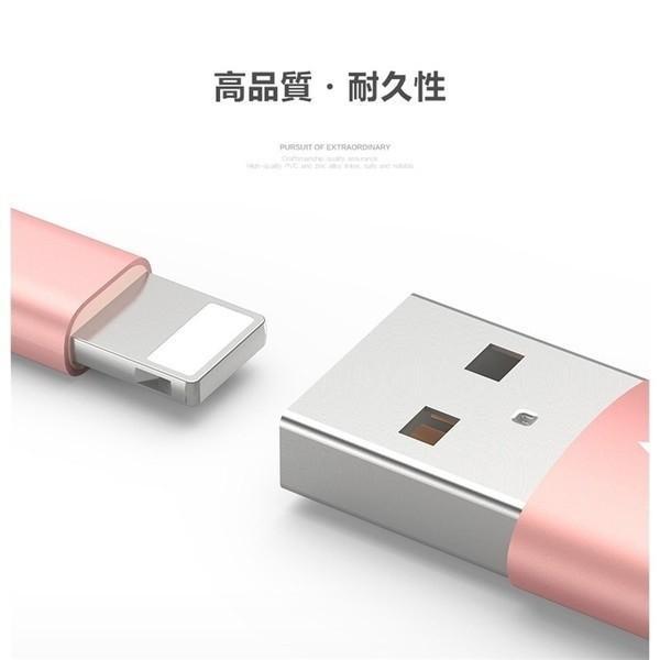 充電ケーブル iPhone Lightning ケーブル 1m 2A 高品質 断線しにくい 急速充電 USBケーブル 充電器 USB充電 iphone iPad モバイルバッテリー|selectshoptoitoitoi|08