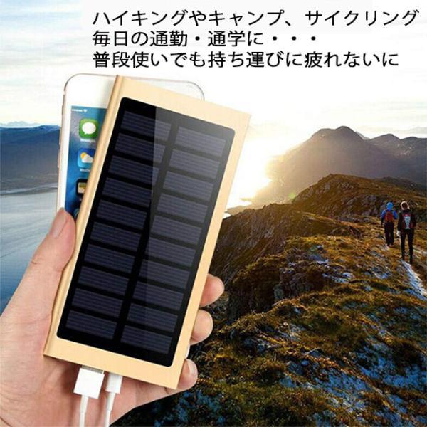 モバイルバッテリー 軽量 薄型 ソーラーモバイルバッテリー 大容量 10000mAh 防災グッズ ソーラー チャージャー スマホ 充電器 USB充電器 iPhone Android|selectshoptoitoitoi|05