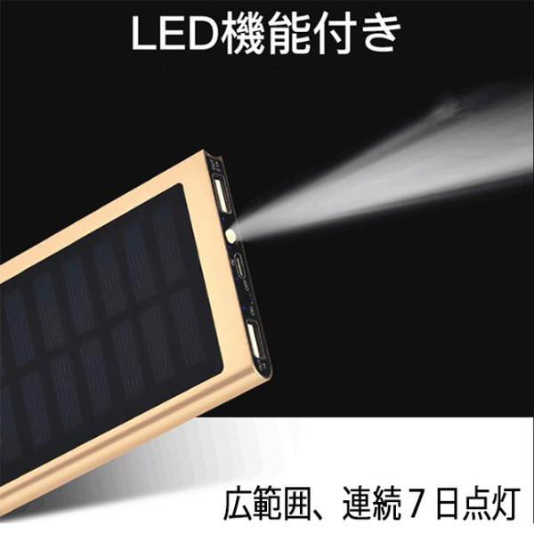 モバイルバッテリー 軽量 薄型 ソーラーモバイルバッテリー 大容量 10000mAh 防災グッズ ソーラー チャージャー スマホ 充電器 USB充電器 iPhone Android|selectshoptoitoitoi|06