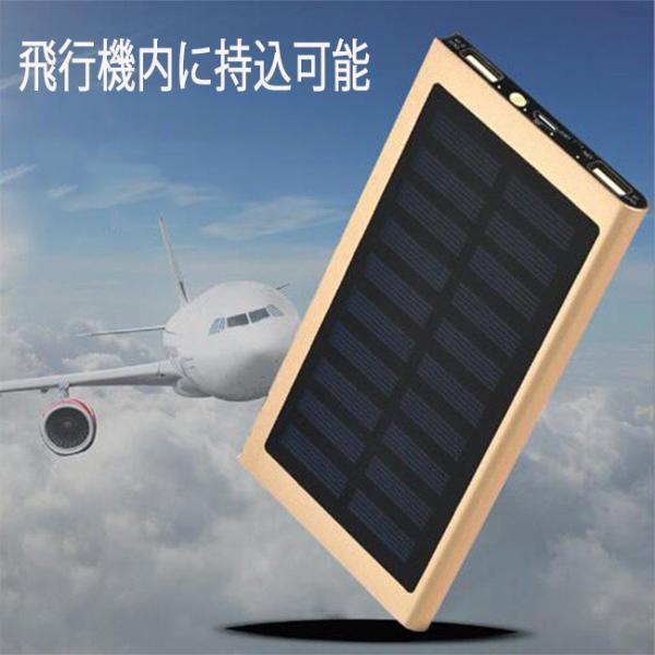 モバイルバッテリー 軽量 薄型 ソーラーモバイルバッテリー 大容量 10000mAh 防災グッズ ソーラー チャージャー スマホ 充電器 USB充電器 iPhone Android|selectshoptoitoitoi|07