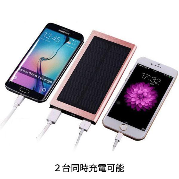モバイルバッテリー 軽量 薄型 ソーラーモバイルバッテリー 大容量 10000mAh 防災グッズ ソーラー チャージャー スマホ 充電器 USB充電器 iPhone Android|selectshoptoitoitoi|08
