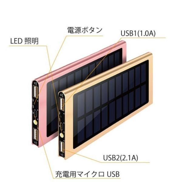 モバイルバッテリー 軽量 薄型 ソーラーモバイルバッテリー 大容量 10000mAh 防災グッズ ソーラー チャージャー スマホ 充電器 USB充電器 iPhone Android|selectshoptoitoitoi|09