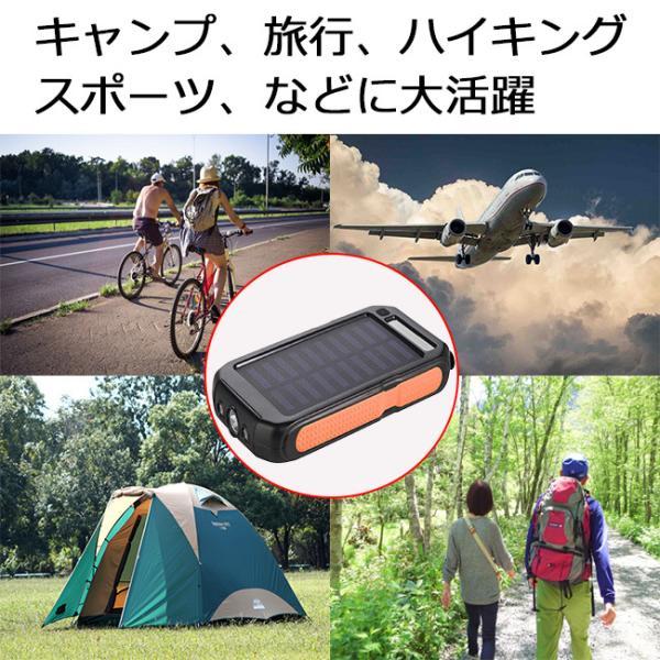 モバイルバッテリー ソーラーモバイルバッテリー 12000mAh 大容量 スマホ充電器 2台同時充電 急速充電 ソーラー 充電器 iPhone android|selectshoptoitoitoi|12