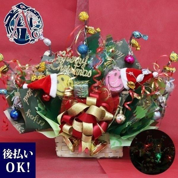 チョコ ブーケ クリスマスツリー お菓子 チョコレートギフト 子供 クリスマスプレゼント パーティーグッズ キャンディ キャンディーブーケ|selene