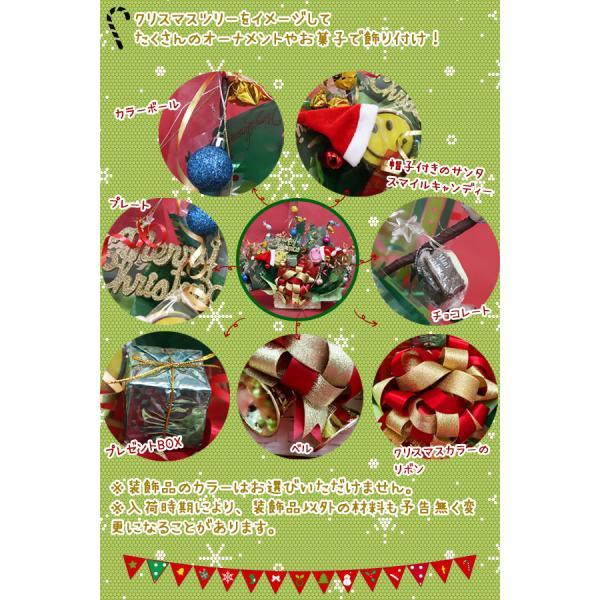 チョコ ブーケ クリスマスツリー お菓子 チョコレートギフト 子供 クリスマスプレゼント パーティーグッズ キャンディ キャンディーブーケ|selene|03