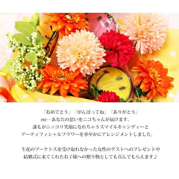 アーティフィシャルフラワー 造花 花束 キャンディブーケ フラワー 花 サプライズ プレゼント selene 02