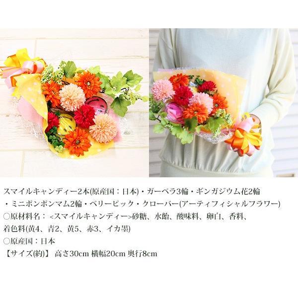 アーティフィシャルフラワー 造花 花束 キャンディブーケ フラワー 花 サプライズ プレゼント selene 03