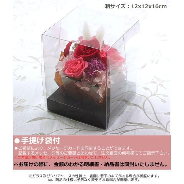 あすつく スクエアローズアレンジメント プリザーブドフラワー ALICE FLOWER ゴディバのチョコレート トリュフ 5粒セット1点980円で追加OK!|selene|06