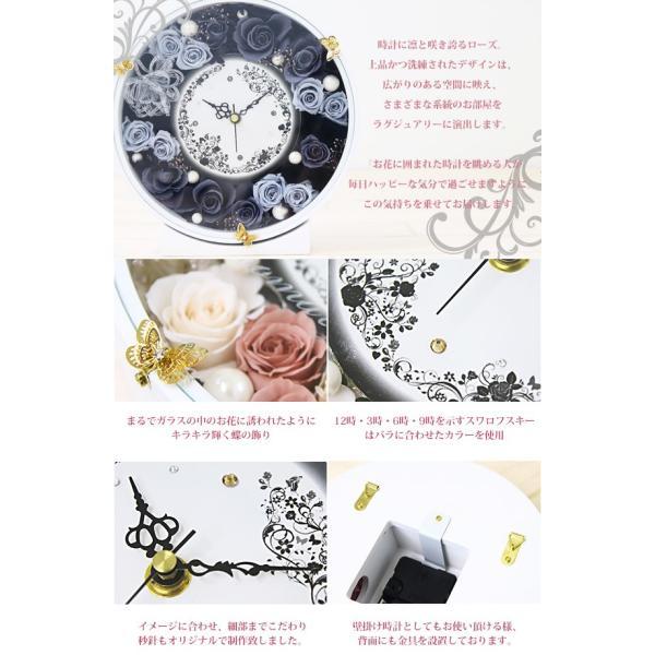 プリザーブドフラワー 時計 花時計 プレゼント 花 カーネーション 掛け時計 おしゃれ 木製 かわいい 名入れ お祝い 置き時計 selene 02