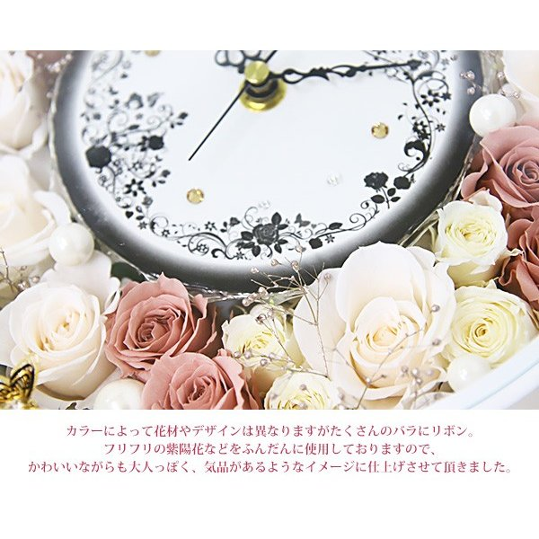 プリザーブドフラワー 時計 花時計 プレゼント 花 カーネーション 掛け時計 おしゃれ 木製 かわいい 名入れ お祝い 置き時計 selene 03