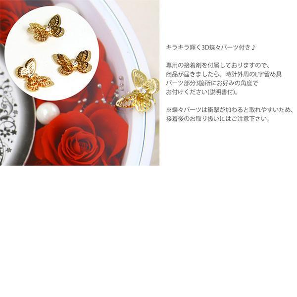 プリザーブドフラワー 時計 花時計 プレゼント 花 カーネーション 掛け時計 おしゃれ 木製 かわいい 名入れ お祝い 置き時計 selene 04