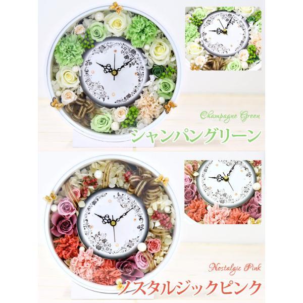 プリザーブドフラワー 時計 花時計 プレゼント 花 カーネーション 掛け時計 おしゃれ 木製 かわいい 名入れ お祝い 置き時計 selene 05