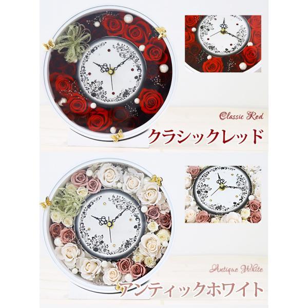 プリザーブドフラワー 時計 花時計 プレゼント 花 カーネーション 掛け時計 おしゃれ 木製 かわいい 名入れ お祝い 置き時計 selene 06