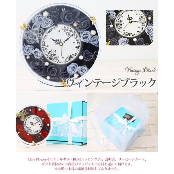 プリザーブドフラワー 時計 花時計 プレゼント 花 カーネーション 掛け時計 おしゃれ 木製 かわいい 名入れ お祝い 置き時計 selene 07