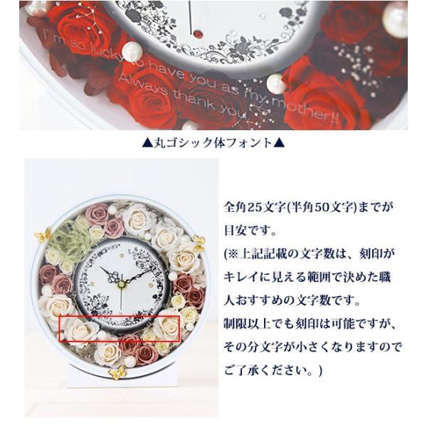 プリザーブドフラワー 時計 花時計 プレゼント 花 カーネーション 掛け時計 おしゃれ 木製 かわいい 名入れ お祝い 置き時計 selene 09