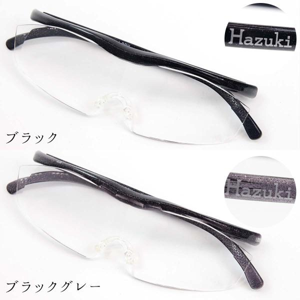 Hazuki ハズキルーペ ラージ クリアレンズ 拡大率 1.85倍 1.6倍 1.32倍 ラッピング対応可 選べる8色 メガネストラップ オリジナルショッパー付き  selene 05