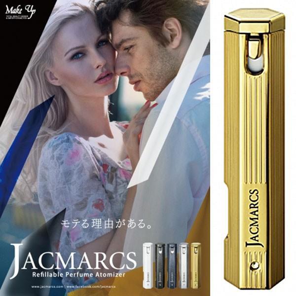 ジャックマルクス JACMARCS 香水アトマイザー リフィラブル パフューム アトマイザー ヘキサゴナルシェイプ 3.7ml ゴールド JAM1045|selene