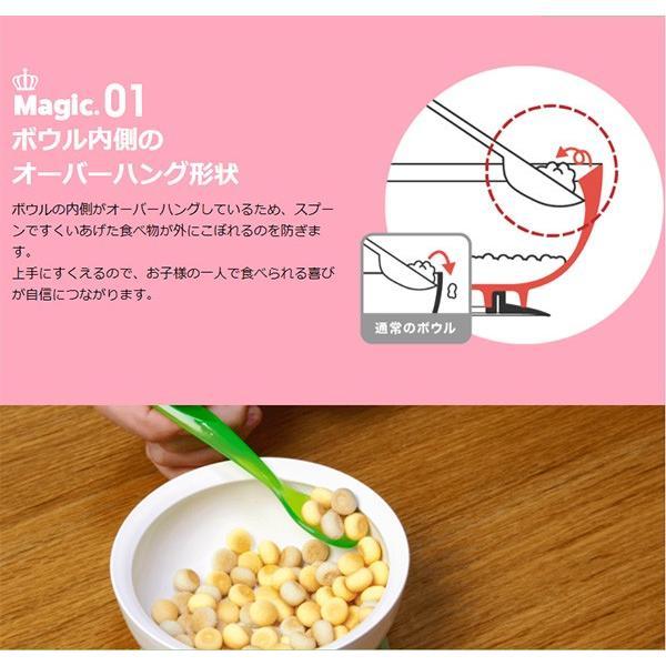 離乳食 食器 吸盤付き リトルレックス ベビー食器 マンチートボウル Sサイズ ベビー食器セット シリコン 出産祝い 日本製 男の子 女の子 ベビー用品 selene 03