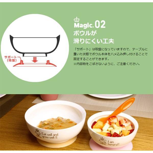 離乳食 食器 吸盤付き リトルレックス ベビー食器 マンチートボウル Sサイズ ベビー食器セット シリコン 出産祝い 日本製 男の子 女の子 ベビー用品 selene 04