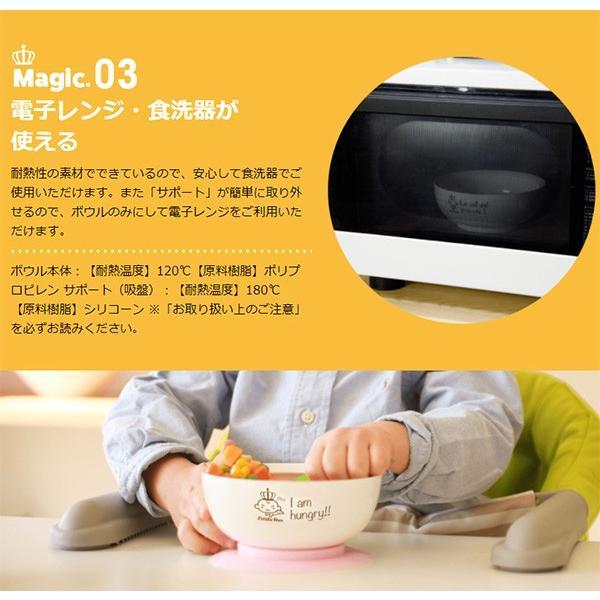 離乳食 食器 吸盤付き リトルレックス ベビー食器 マンチートボウル Sサイズ ベビー食器セット シリコン 出産祝い 日本製 男の子 女の子 ベビー用品 selene 05