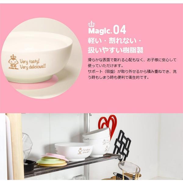 離乳食 食器 吸盤付き リトルレックス ベビー食器 マンチートボウル Sサイズ ベビー食器セット シリコン 出産祝い 日本製 男の子 女の子 ベビー用品 selene 06
