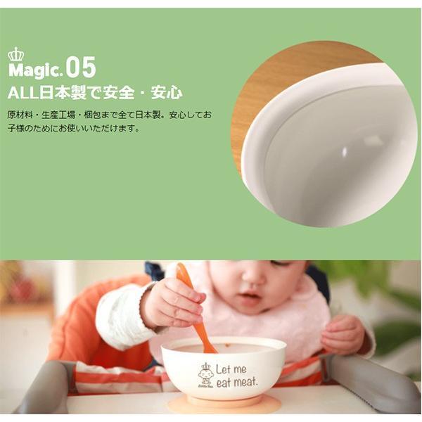離乳食 食器 吸盤付き リトルレックス ベビー食器 マンチートボウル Sサイズ ベビー食器セット シリコン 出産祝い 日本製 男の子 女の子 ベビー用品 selene 07