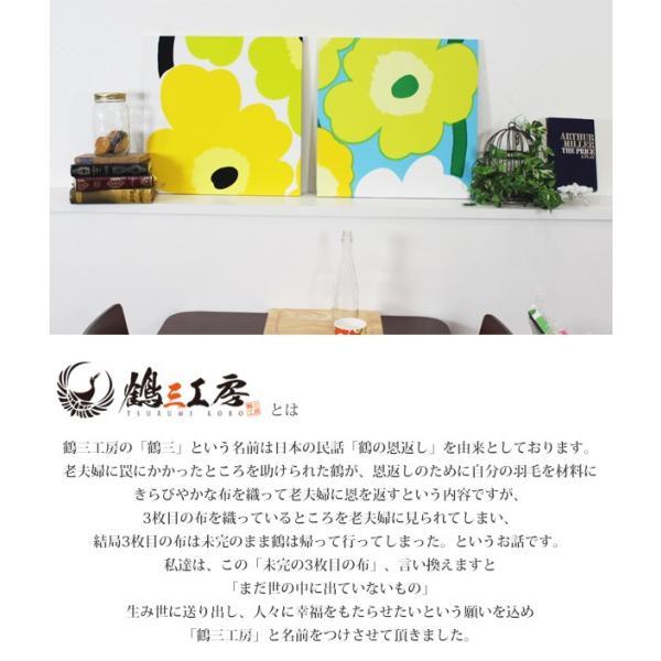 |ファブリックパネル マリメッコ marimekko ファブリックボード 北欧 完成品 ウニッコ UNIKKO 45cm×45cm 正方形 鶴三工房|selene|02