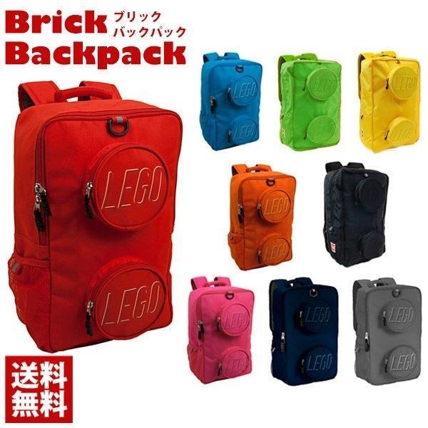 LEGO レゴ リュック