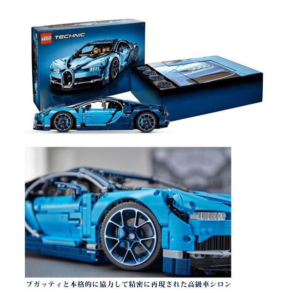 LEGO レゴ #42083 Bugatti Chiron レゴ テクニック ブガッティ シロン 3599ピース|selene|03