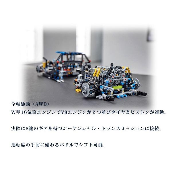 LEGO レゴ #42083 Bugatti Chiron レゴ テクニック ブガッティ シロン 3599ピース|selene|05