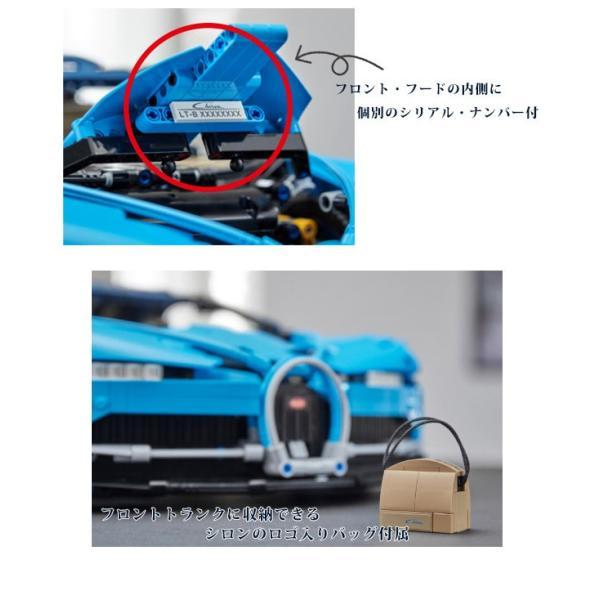 LEGO レゴ #42083 Bugatti Chiron レゴ テクニック ブガッティ シロン 3599ピース|selene|06