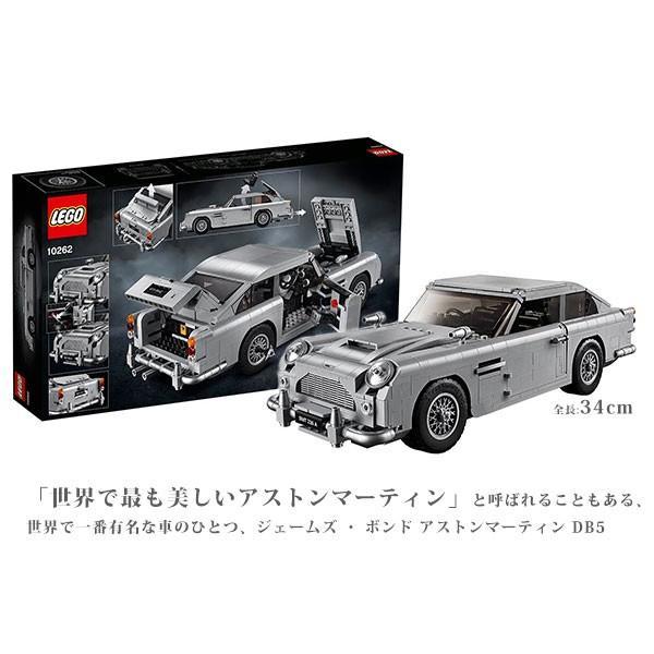 LEGO レゴ クリエイター エキスパート 007 ジェームズ・ボンド アストンマーティンDB5 #10262 Aston Martin DB5 1290ピース|selene|02