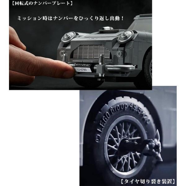 LEGO レゴ クリエイター エキスパート 007 ジェームズ・ボンド アストンマーティンDB5 #10262 Aston Martin DB5 1290ピース|selene|05
