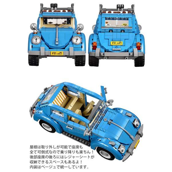 LEGO レゴ クリエイター エキスパート フォルクスワーゲンビートル # 10252 LEGO 1167ピース|selene|03