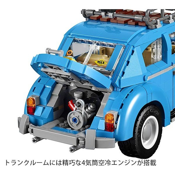 LEGO レゴ クリエイター エキスパート フォルクスワーゲンビートル # 10252 LEGO 1167ピース|selene|05