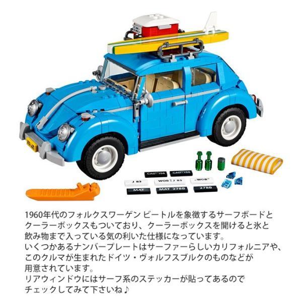 LEGO レゴ クリエイター エキスパート フォルクスワーゲンビートル # 10252 LEGO 1167ピース|selene|06