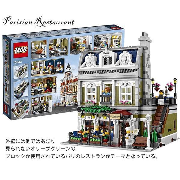 LEGO レゴ クリエイター パリのレストラン # 10243 LEGO CREATOR Parisian Restaurant 2469ピース selene 02