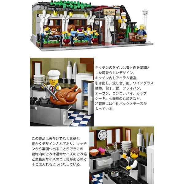 LEGO レゴ クリエイター パリのレストラン # 10243 LEGO CREATOR Parisian Restaurant 2469ピース selene 04