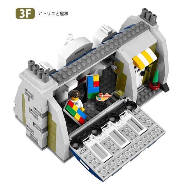 LEGO レゴ クリエイター パリのレストラン # 10243 LEGO CREATOR Parisian Restaurant 2469ピース selene 07