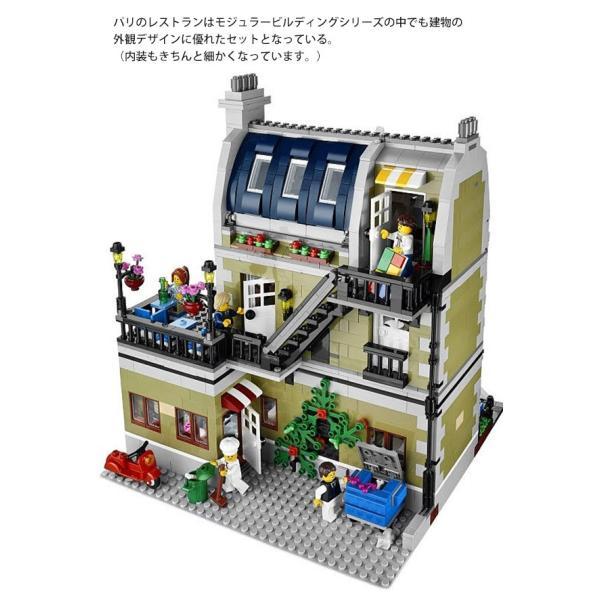 LEGO レゴ クリエイター パリのレストラン # 10243 LEGO CREATOR Parisian Restaurant 2469ピース selene 09