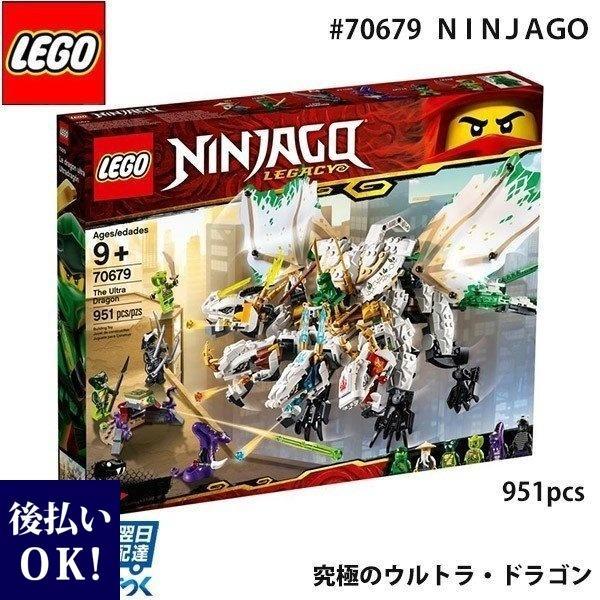 LEGO レゴ オリジナル ニンジャゴー 究極のウルトラ・ドラゴン:アルティメルス # 70679  951ピース|selene