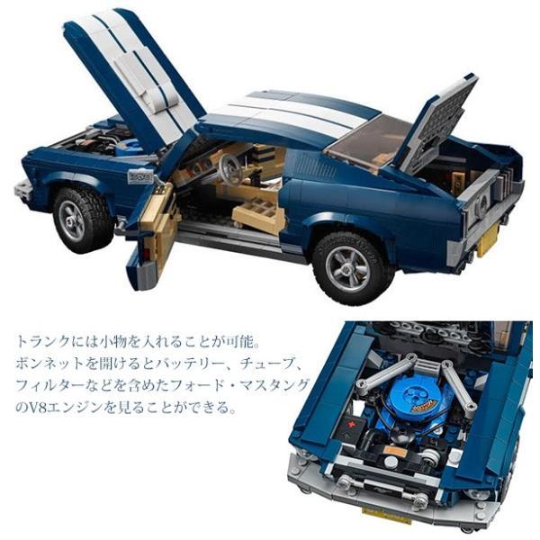 LEGO レゴ クリエイター エキスパート フォード・マスタング GT ファストバック 10265 Creator Expert Ford Mustang GT Fastback 1471ピース|selene|04