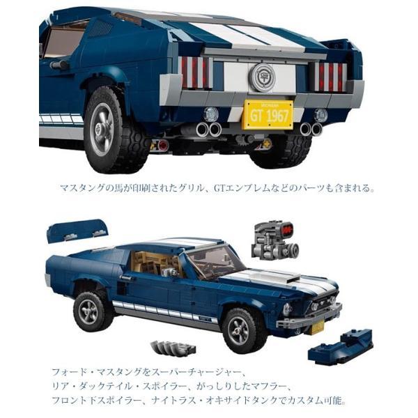 LEGO レゴ クリエイター エキスパート フォード・マスタング GT ファストバック 10265 Creator Expert Ford Mustang GT Fastback 1471ピース|selene|05