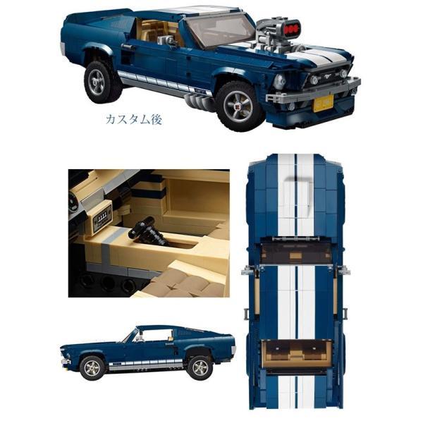 LEGO レゴ クリエイター エキスパート フォード・マスタング GT ファストバック 10265 Creator Expert Ford Mustang GT Fastback 1471ピース|selene|06