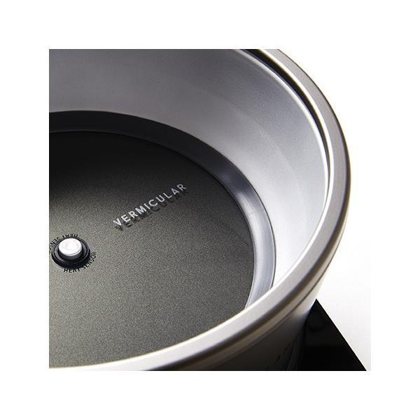 2019年9月20日再放送 NHK 逆転人生 バーミキュラ VERMICULAR ライスポット 炊飯器 IH調理器 ポット(鋳物ホーロー鍋)5合炊き RP23A シリーズ 3カラー selene 05