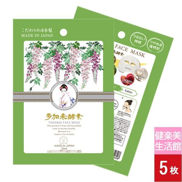 【5枚】多加米酵素フェイスマスク 無添加 シートパック 米エキス配合 濃厚美容液 25ml 個包装 毛穴ケア|seles-eshop