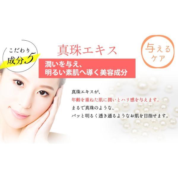 【5枚】多加米酵素フェイスマスク 無添加 シートパック 米エキス配合 濃厚美容液 25ml 個包装 毛穴ケア|seles-eshop|12