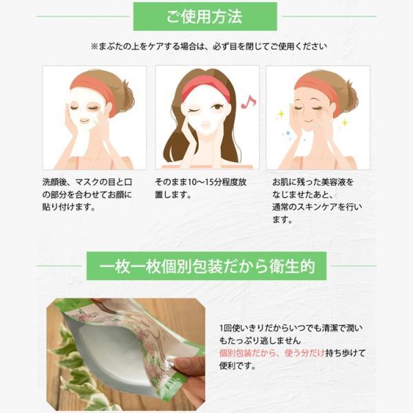【5枚】多加米酵素フェイスマスク 無添加 シートパック 米エキス配合 濃厚美容液 25ml 個包装 毛穴ケア|seles-eshop|14
