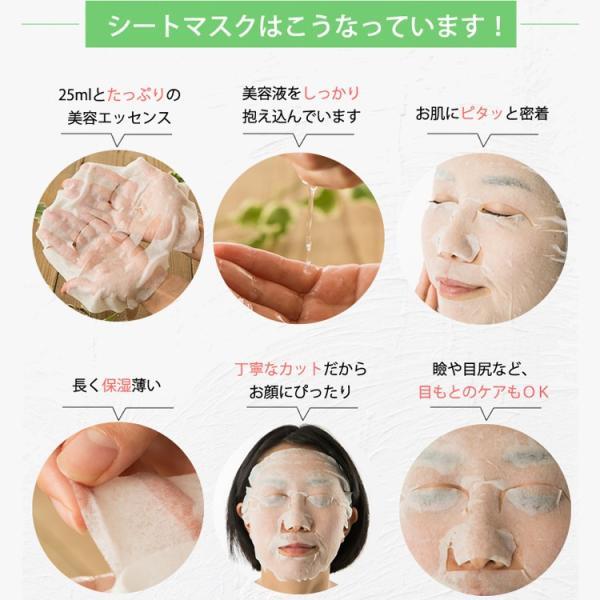 【5枚】多加米酵素フェイスマスク 無添加 シートパック 米エキス配合 濃厚美容液 25ml 個包装 毛穴ケア|seles-eshop|15