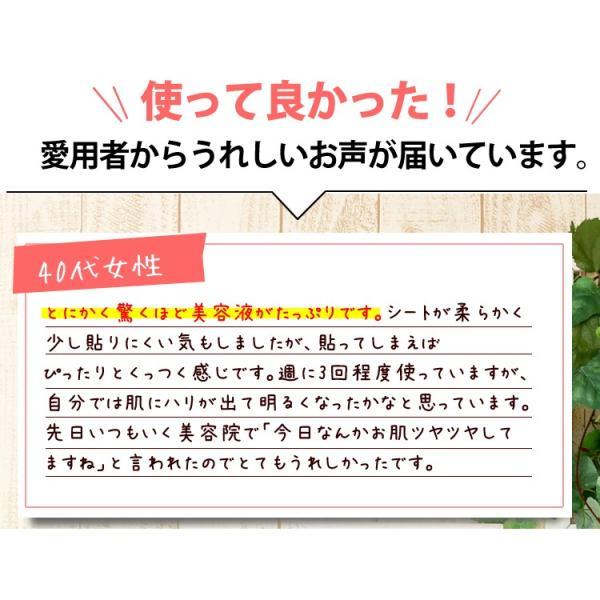 【5枚】多加米酵素フェイスマスク 無添加 シートパック 米エキス配合 濃厚美容液 25ml 個包装 毛穴ケア|seles-eshop|18